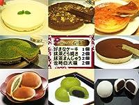 選べる!チーズケーキと和菓子セット(ギフト 贈答 限定)