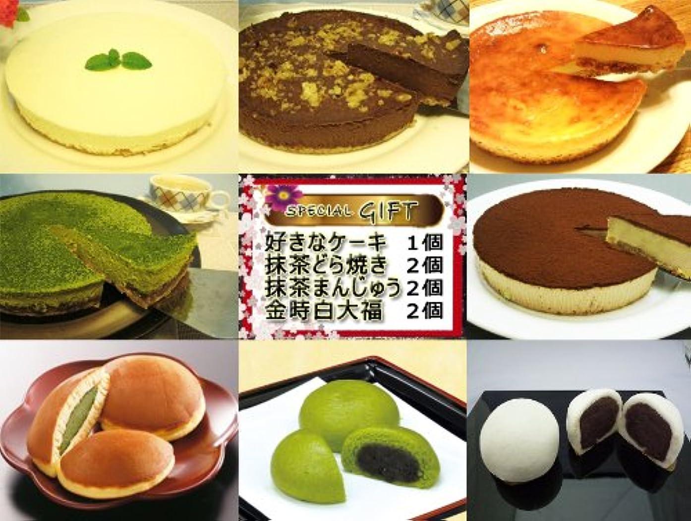 キャベツリットル野生選べる!チーズケーキと和菓子セット(ギフト 贈答 限定)