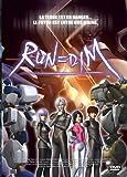 RUN=DIMの画像