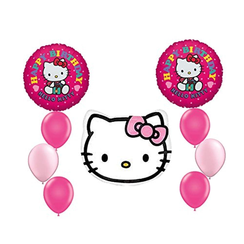 Hello Kitty Balloon Bouquet 9個入り