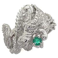 プレジュール プラチナ メンズ エメラルドリング 指輪 5月誕生石 ドラゴン リングサイズ14号