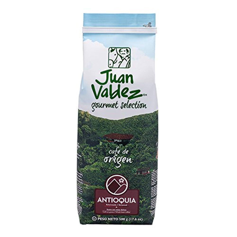 Juan Valdez(フアン?バルデス) コーヒー豆 【アンティオキア】シングルオリジン < 100%コロンビアコーヒー > 500g 正規輸入品