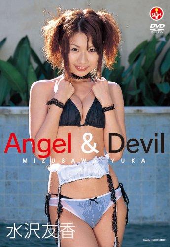 水沢友香 Angel&Devil