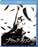 ブラック・スワン 3枚組ブルーレイ&DVD&デジタルコピー(ブルーレイケース)〔初回生産限定〕 [Blu-ray] 画像