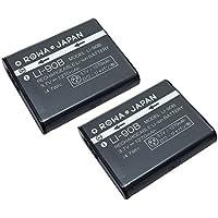 【2個セット】Olympus オリンパス Stylus XZ-2 TG-2 TG-1 SH-60 の LI-90B LI-92B Li90B 互換バッテリー 【ロワジャパンPSEマーク付】