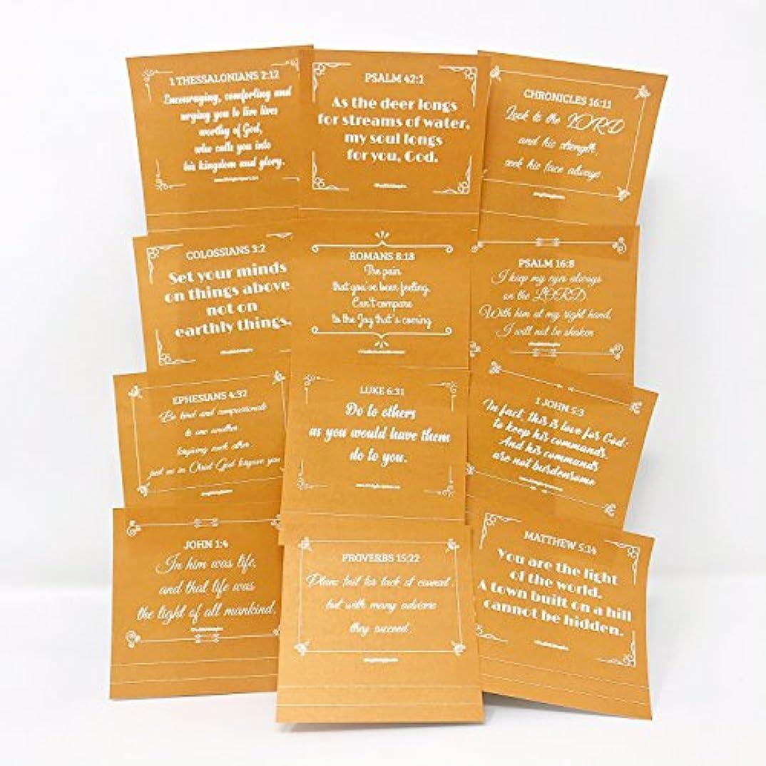 暴力的なトレイルに関してスタディバイブル付箋 – Scriptureノートfor Prayer &インスピレーションアラーム – 1パッド50 Sheets / Pad – オレンジノートホワイトテキストv2
