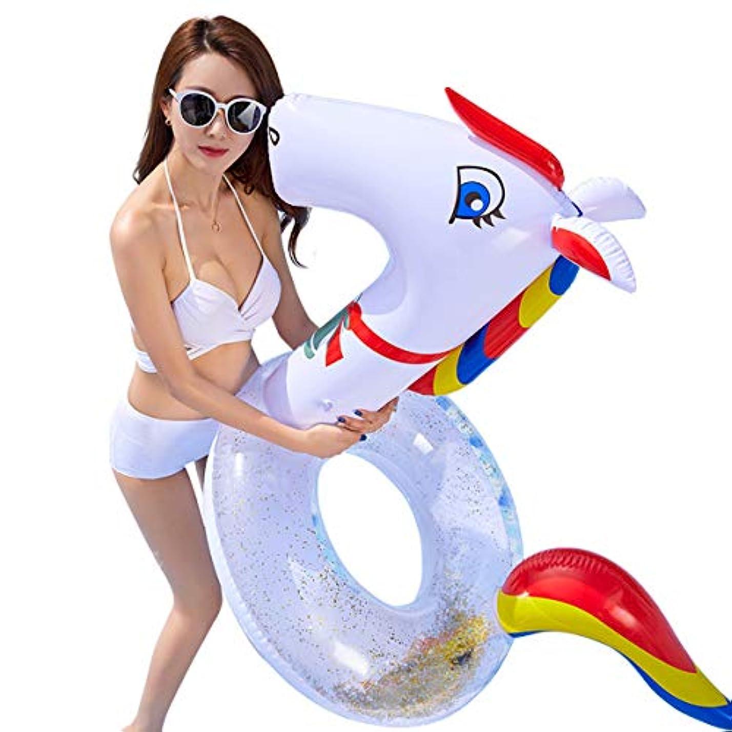 怒って細分化する博覧会(パーティープレイ) PartyPlay 空気注入式プール浮き輪 星座の馬 空気注入式水泳リング フローティングマット 楽しいビーチフローティングベッド スイミングプールのおもちゃ 子供のサマーパーティー(90cm)