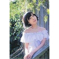 佐倉綾音 特製ミニクリアファイル 週刊少年マガジン2018年9号 セブンイレブン限定特典