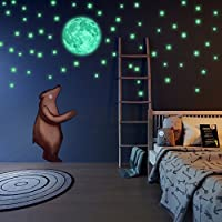 Glow in The Dark Stars and Free Removable Full Moon Wall Stickers 220 adhesive Glowing Star Beautiful Wall Decals for Bedroom. for Roomlight your Ceiling Bonus Affirmation Card for Kids By LIDERSTAR [並行輸入品]