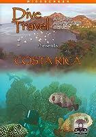 Costa Rica [DVD]