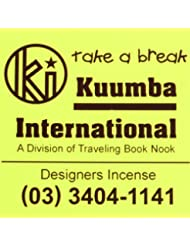 KUUMBA / クンバ『incense』(take a break) (Regular size)