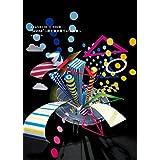 "ARASHI 10-11TOUR ""Scene""~君と僕の見ている風景~【stadium】[通常仕様] [DVD]"