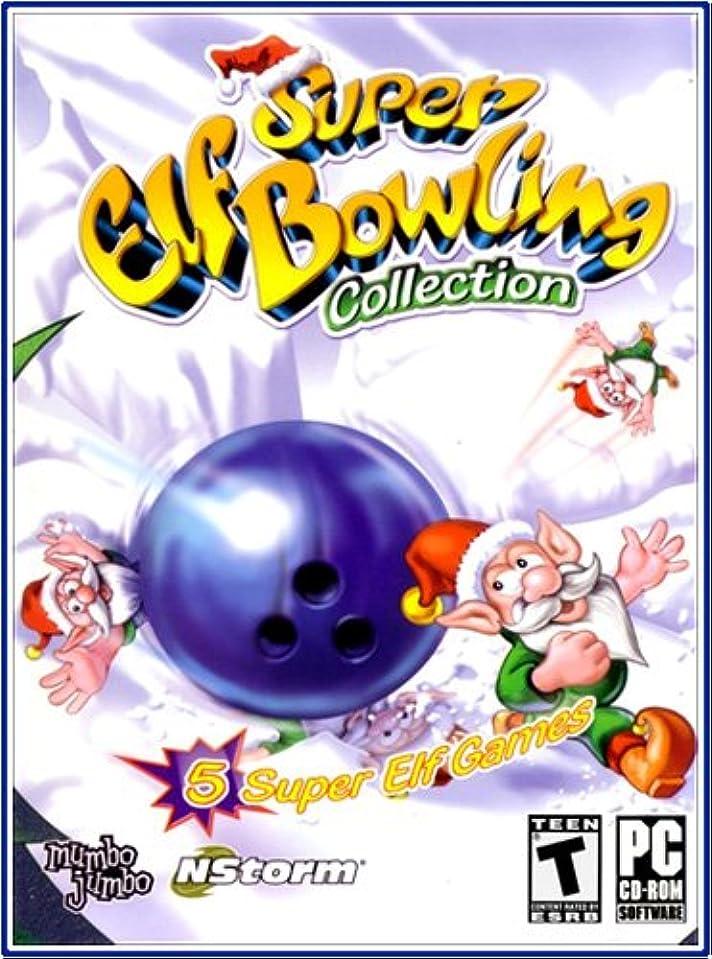 行動アジア振る舞いElf Bowling (輸入版)