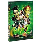 マスク 2 特別編 [DVD]