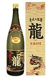 金武 龍3年(100%)古酒 43度 1.8L  [沖縄県]