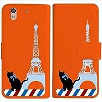 sslink arrows Be F-04K アローズBe 手帳型 オレンジ ケース 猫 エッフェル塔(ブルー) パリ フランス ダイアリータイプ 横開き カード収納 フリップ カバー