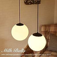 ペンダントライト ボール 1灯 Milk Ball Sサイズ ブラック + 40Wハウス電球 ガラス 球形 ホワイト 丸型 シェード アンティーク風 LED対応