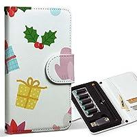 スマコレ ploom TECH プルームテック 専用 レザーケース 手帳型 タバコ ケース カバー 合皮 ケース カバー 収納 プルームケース デザイン 革 クリスマス 雪 結晶 009808