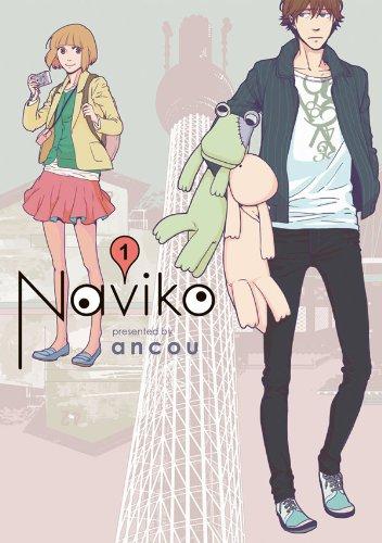 Naviko 1巻 (バンチコミックス)