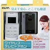 エルパ(ELPA) ワイヤレステレビドアホン WDP-100 家電 セキュリティー機器 防犯機器 [並行輸入品]