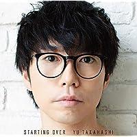 STARTING OVER(期間生産限定盤)<CD+DVD>