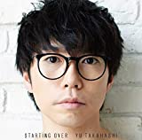 "STARTING OVER(期間生産限定盤)<CD+DVD>"" style=""border: none;"" /></a> <a href="
