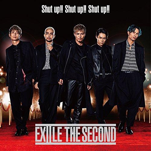 Shut up!! Shut up!! Shut up!!(EXILE THE SECOND)を解説の画像