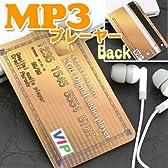 POPなカードサイズMP3プレーヤー MUSICカード(2GB/ゴールドカード)