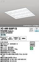 XD466030P1B オーデリック LEDベースライト(調光器・信号線別売)