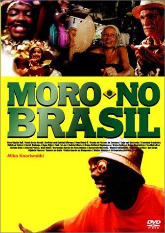 モロ・ノ・ブラジル [DVD]の詳細を見る