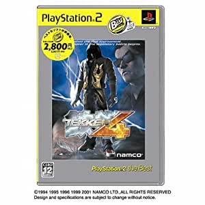 鉄拳4 PlayStation 2 the Best