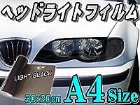 A.P.O(エーピーオー) ヘッドライトフィルム (A4) 浅黒 30cm×20cm ライトブラック レンズ スモーク テール