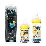 【セット買い】 ピジョン 哺乳びん 母乳実感 プラスチック製 アニマル柄 160ml + プラスチック製 アニマル柄 240ml + 哺乳びんポーチ(ブラックドット柄)