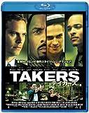 テイカーズ [Blu-ray]
