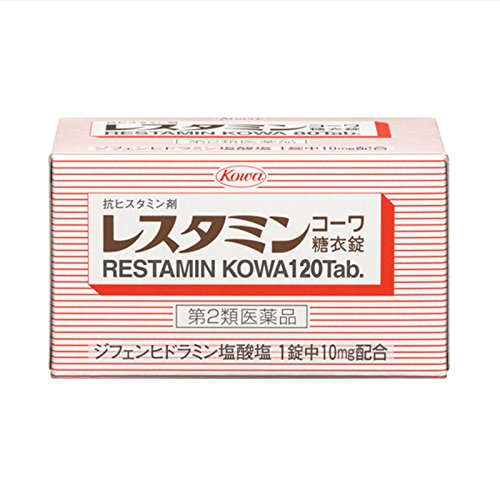 【第2類医薬品】レスタミンコーワ糖衣錠 120錠...