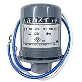 寺田ポンプ 井戸ポンプ用 圧力スイッチ THP-150KF/THP-150KS用