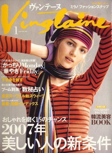 Vingtaine (ヴァンテーヌ) 2007年 01月号 [雑誌]