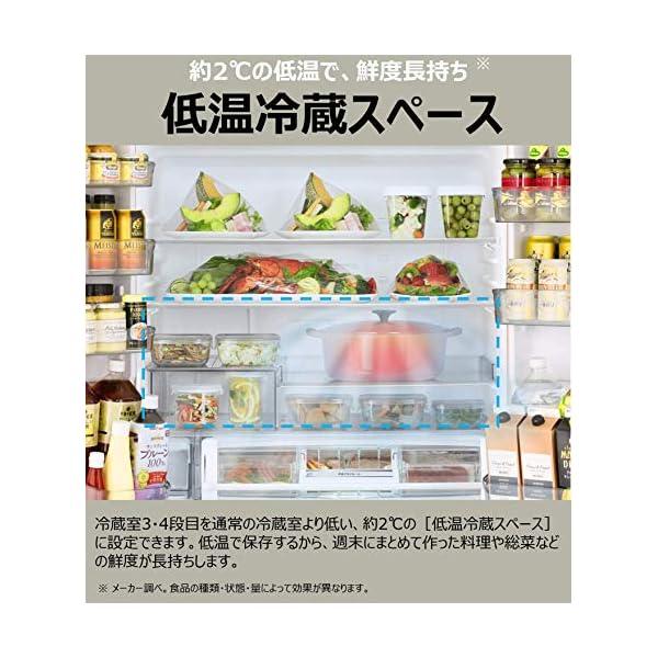 日立 冷蔵庫 430L 6ドア クリスタルホワ...の紹介画像8