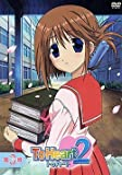 To Heart2 第3巻 初回限定版 [DVD]