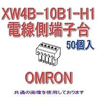 オムロン(OMRON) XW4B-10B1-H1 (50個入) コネクタ端子台電線側端子台 フラグ L形端子 10極 (端子ピッチ3.81mm) NN