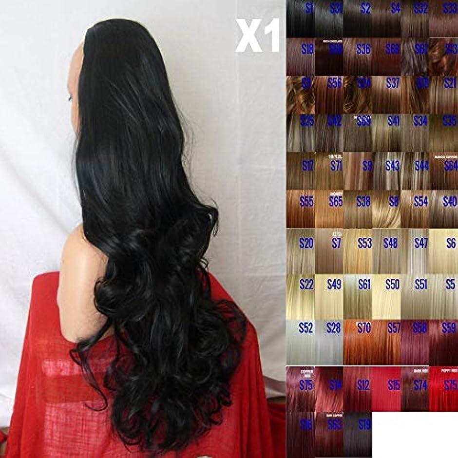 褐色聴覚年金ウィッグファッション26インチレディース3/4ハーフウィッグ - セクシーなロングレイヤードカーリーウェーブスタイル - ブラック#1 - 耐熱合成 - ヘアピースレディースエクステンションX1でのクリップ