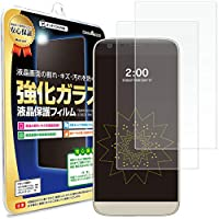 Mast cart LG G5 (H860N) 用 強化ガラス液晶保護フィルム 【2枚セット】1109