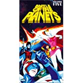 Battle of the Planets 5 [VHS] [Import]