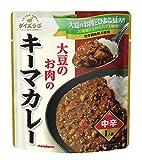 マルコメ ダイズラボ 大豆のお肉(大豆ミート)のキーマカレー中辛 1人前×5個