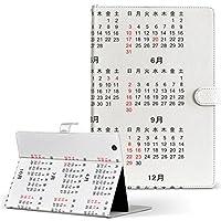 dtab Compact d-02K docomo ドコモ タブレット 手帳型 タブレットケース タブレットカバー カバー レザー ケース 手帳タイプ フリップ ダイアリー 二つ折り 000182
