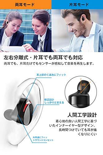 『【最先端Bluetooth5.0+EDRが搭載】Bluetooth イヤホン IPX7完全防水 95時間連続駆動 Hi-Fi高音質 3Dステレオサウンド CVC8.0ノイズキャンセリング&AAC8.0対応 自動ペアリング マイク付き 完全ワイヤレス イヤホン 両耳 左右分離型 タッチ式 マイク内蔵 ブルートゥース イヤホン 日本語音声提示 技適認証済 iPhone&Android対応 (ブラック) (ブラック) (ブラック)』の8枚目の画像