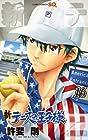 新テニスの王子様 第16巻