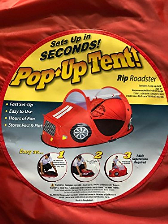 Pop Up tent-ripロードスター
