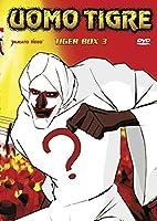 L'Uomo Tigre Serie 01 Box 03 (5 Dvd) [Italian Edition]