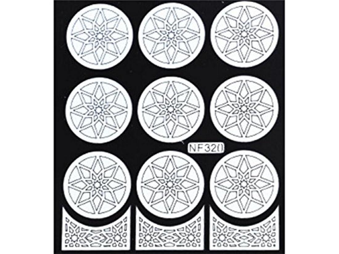 分割ヒゲクジラ詳細にOsize 女性のネイルステッカーネイルアートプレートをスタンピングネイルポリッシュマニキュア印刷テンプレートDIYの装飾(シルバー)